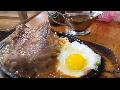 [단수이 맛집]따콰이 스테이크(大塊牛排)-스테이크 등