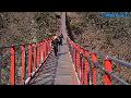 감악산출렁다리, 경기도여행, 한국여행, 국내여행, 한국여행TV, Korea Tour TV