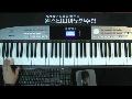 윈스타피아노반주법
