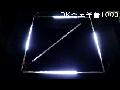 [간판조명] 모텔에 화려한 LED조명 설치방법 ★ LED스노우폴 DK1000