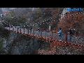 대둔산 케이블카, 전라도여행, 한국여행, 우리나라여행, 한국관광, 국내여행, 한국투어, 대한민국여행, 大韩民国旅行, Korea Tour TV