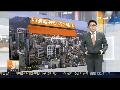 태풍 '풍웡' 영향 시작, 전국 최고 200㎜↑