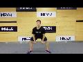 허벅지 안쪽살과 엉덩이부터 상체의 뒷테를 잡아주는 운동! 건강한친구들 매일운동플랜(스모데드리프트)