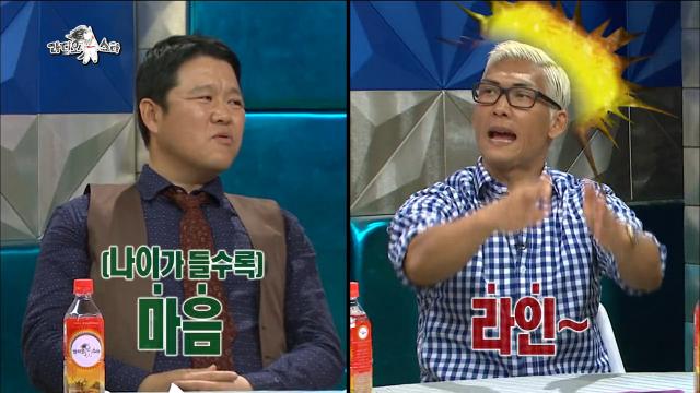 박준형의 가슴 성형 발언