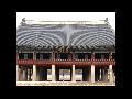 서울 경복궁(사적 제117호)