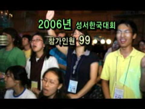 2006 대회 리뷰 및 2007 대회 홍보 …