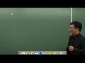 에듀미 공인중개사 1차 민법및민사특별법 인강추천