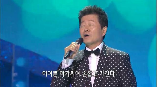 태진아 - 청포도 사랑 [가요무대] 20140707 KBS