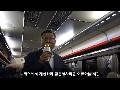 """부평노인복지관 어르신 """"코레일과 함께하는 문화탐방 해피트레인"""""""