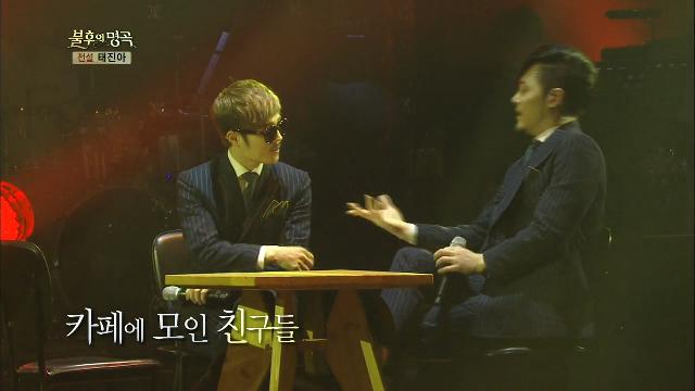 울랄라세션 - 미안 미안해 [불후의 명곡2] 20131228 KBS