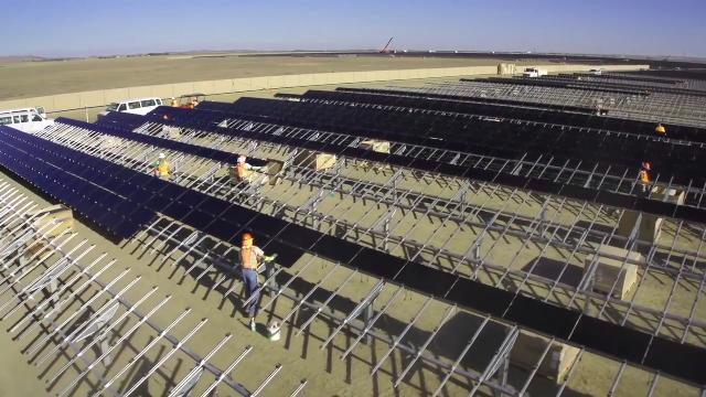 세계 최대 규모 태양광 발전소