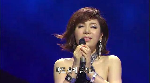 최유나 - 파도 [가요무대] 20140707 KBS