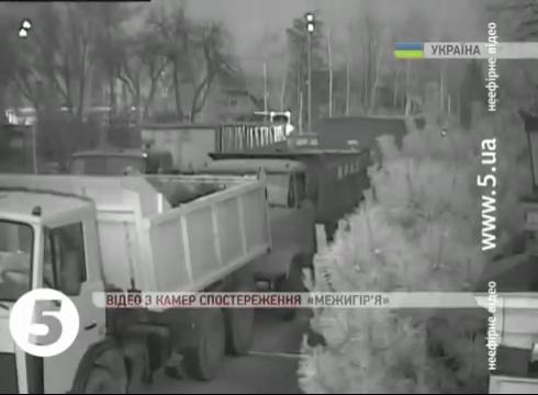몰래 도망가는 우크라이나 대통령