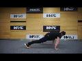 옆구리 러브핸들을 없애주고 코어근육을 강화시켜주는 운동법! 건강한친구들 매일운동플랜(비스트리치)