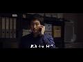 줄기세포 스캔들 영화 <제보자> 예고편