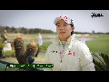 김효주, 2년 연속 우승 도전!
