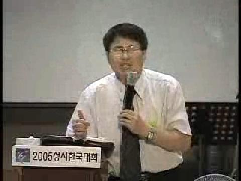 김회권 목사 주제강의2
