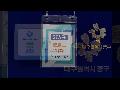 대구 중구블로그기자 - 2020  대구 중구 블로그및 유튜브 기자단 발대식.