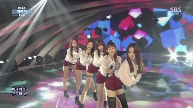 EXID (이엑스아이디) - 위 아래