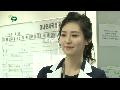 김광규, 박연경 아나운서에 돌발행동