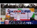 제12회 전국 새해알몸마라톤대회 - 두류공원