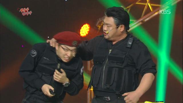 김준현의 새코너, 세상에 덤벼라