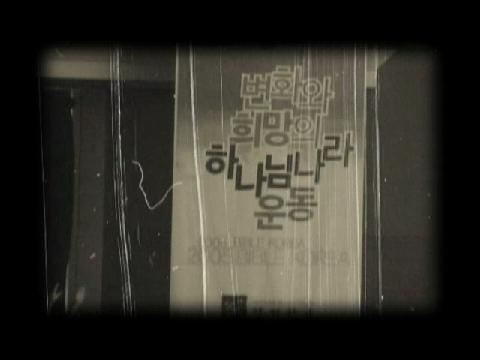 성서한국 홍보용 동영상