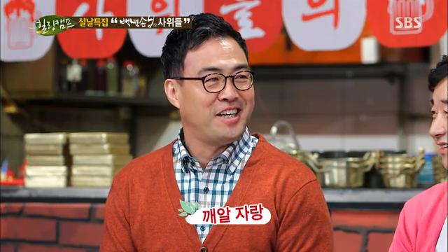 김제동, 이만기 정치인생 폭로