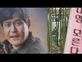 SBS 금토드라마 '열혈사제' 제작발표회 배우 김성균(KimSungKyun) 응원 드리미 쌀화환-구대영에 도른자들