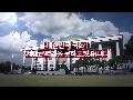 국회개혁범국민연합, '국회개혁 1,000만 명 서명운동' 홍보 동영상