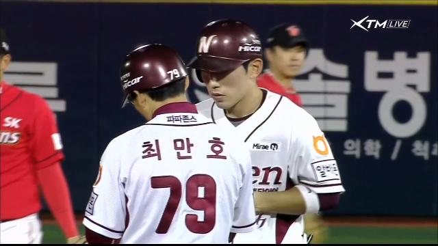 [MVP] 넥센 서건창