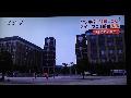 TV에 나온 리츠메이칸 아시아 태평양 대학교 (APU)