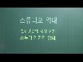 교육컨텐츠제작 이러닝사이트제작 동영상강의제작 비전스튜디오~♬