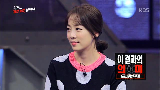 KBS 동안 대표 박은영 아나운서