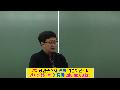 에듀미 공인중개사 민법 기본이론강의(1~2월)
