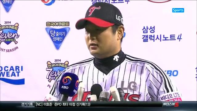 [인터뷰] 준PO MVP LG 최경철