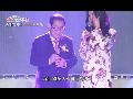 아버지와 딸/송해.유지나