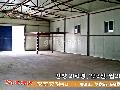 [광주공장박사]경기도광주공장임대,곤지암창고200평