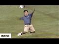 김정은 동영상, 중국에서 난리라는데