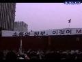 컨테이너위 깃발의 감동