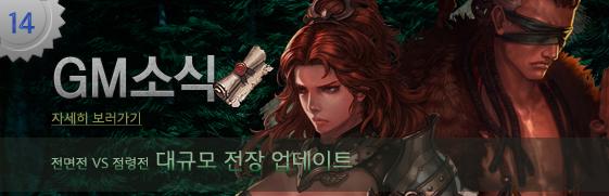 [시스템소개] 전서버통합 전장