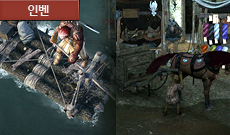 국산 MMORPG의 혁신 이룩할 수 있을까?