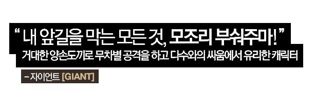 상단영역 테스트02