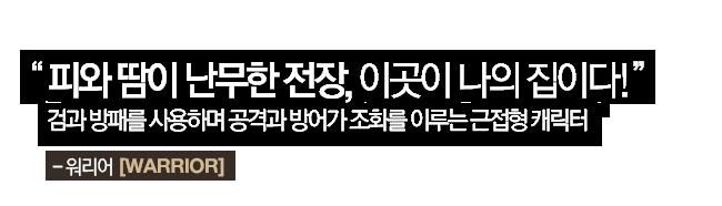 상단영역 테스트01