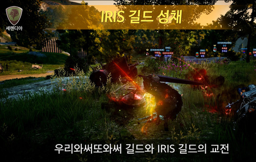 2016년 11월 26일 검은사막 월드 점령전