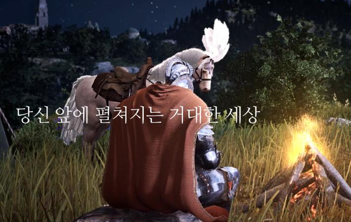 검은사막 브랜딩 영상 배경편