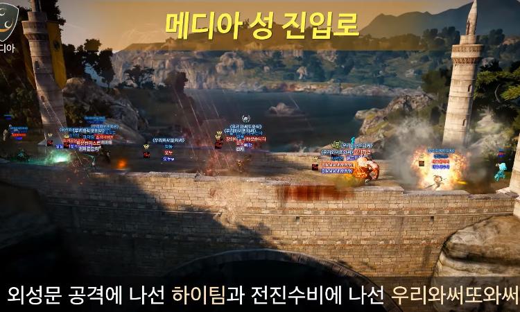 2017년 3월 4일 검은사막 월드 점령전