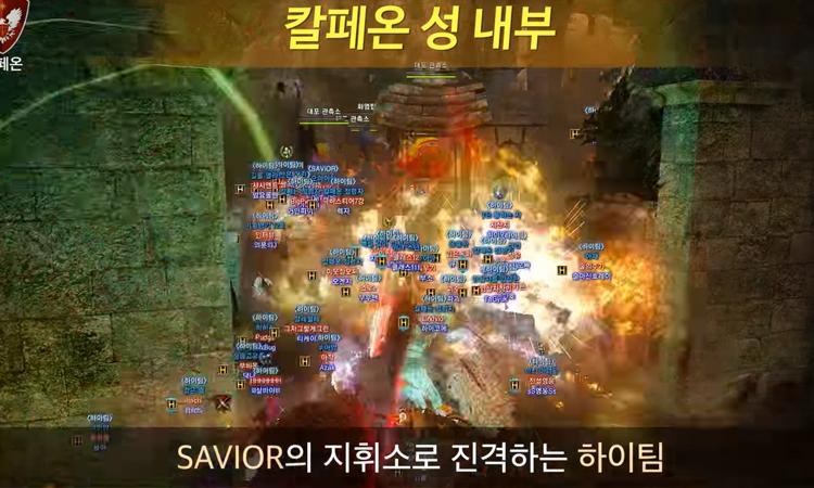 2017년 3월 18일 검은사막 월드 점령전