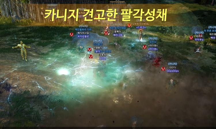 2017년 3월 25일 검은사막 월드 점령전