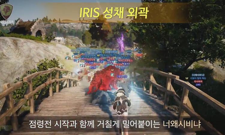 2017년 4월 8일 검은사막 월드 점령전